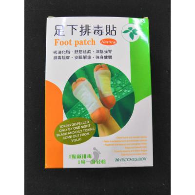 Детокс, detox, foot patch, пластырь для ступней