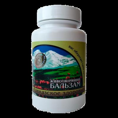 Бальзам Кавказское здоровье